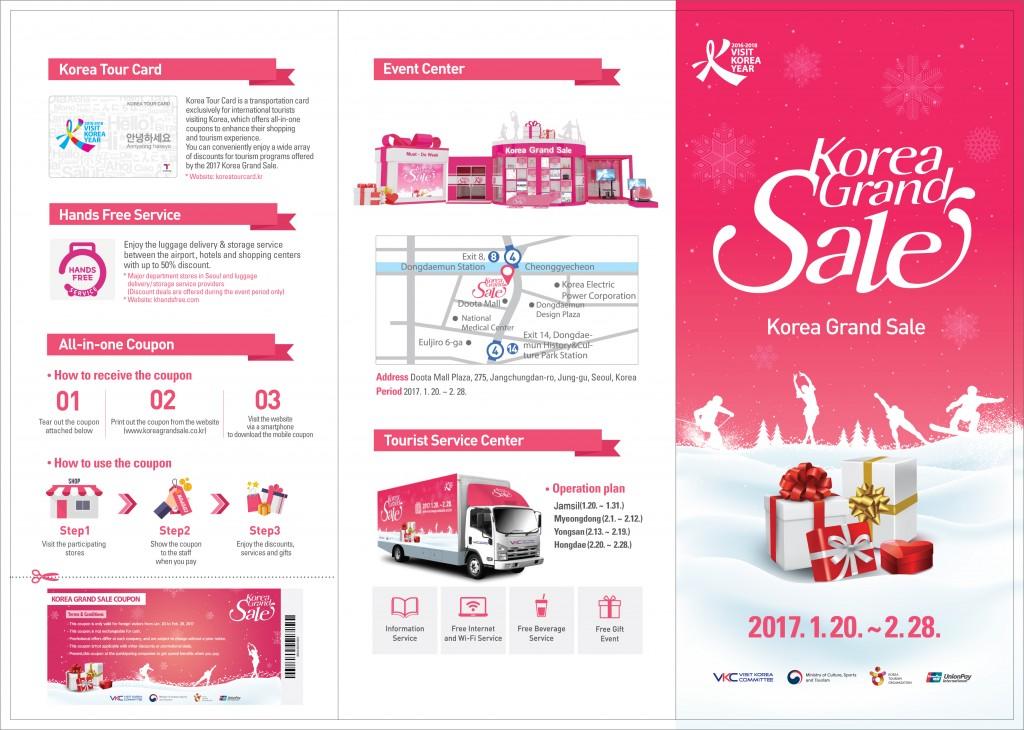korea-grand-sale-leafleteng1