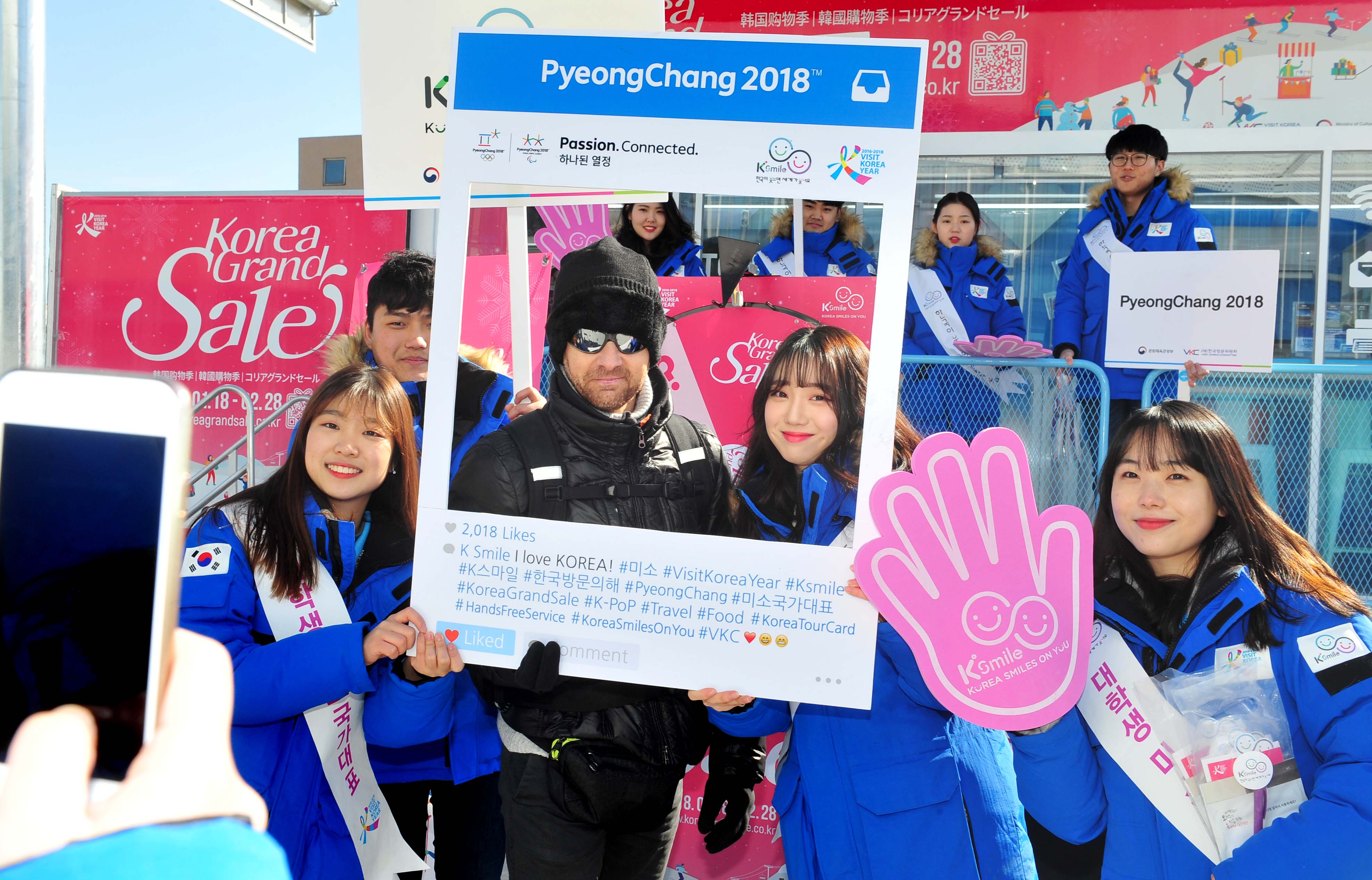 466 Korea Grand Sale 2018 u2013 Visit