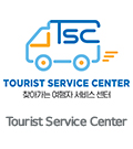 Toursit Service Center