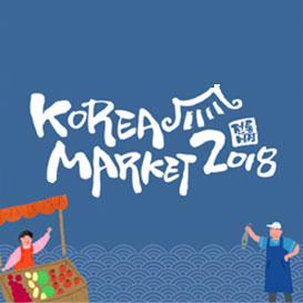 en-koreamarket