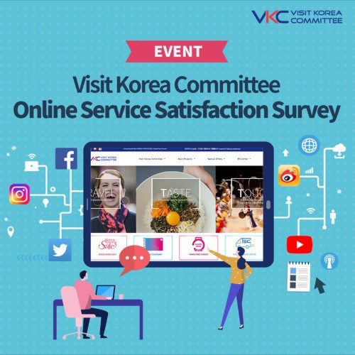 [#EVENT] Visit Korea Committee Online Service Satisfaction Survey!