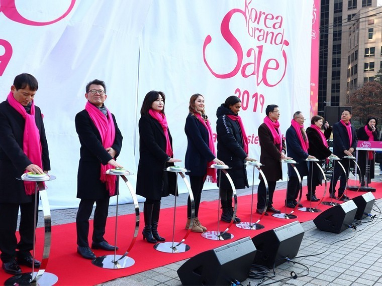 Opening Ceremony Held for the 2019 Korea Grand Sale!
