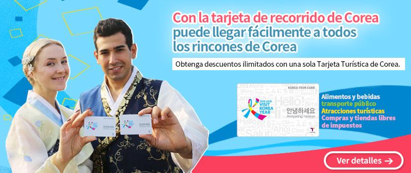 [스페인어]코리아투어카드-배너_real(웹)
