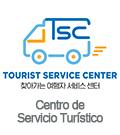 Toursit Service Center