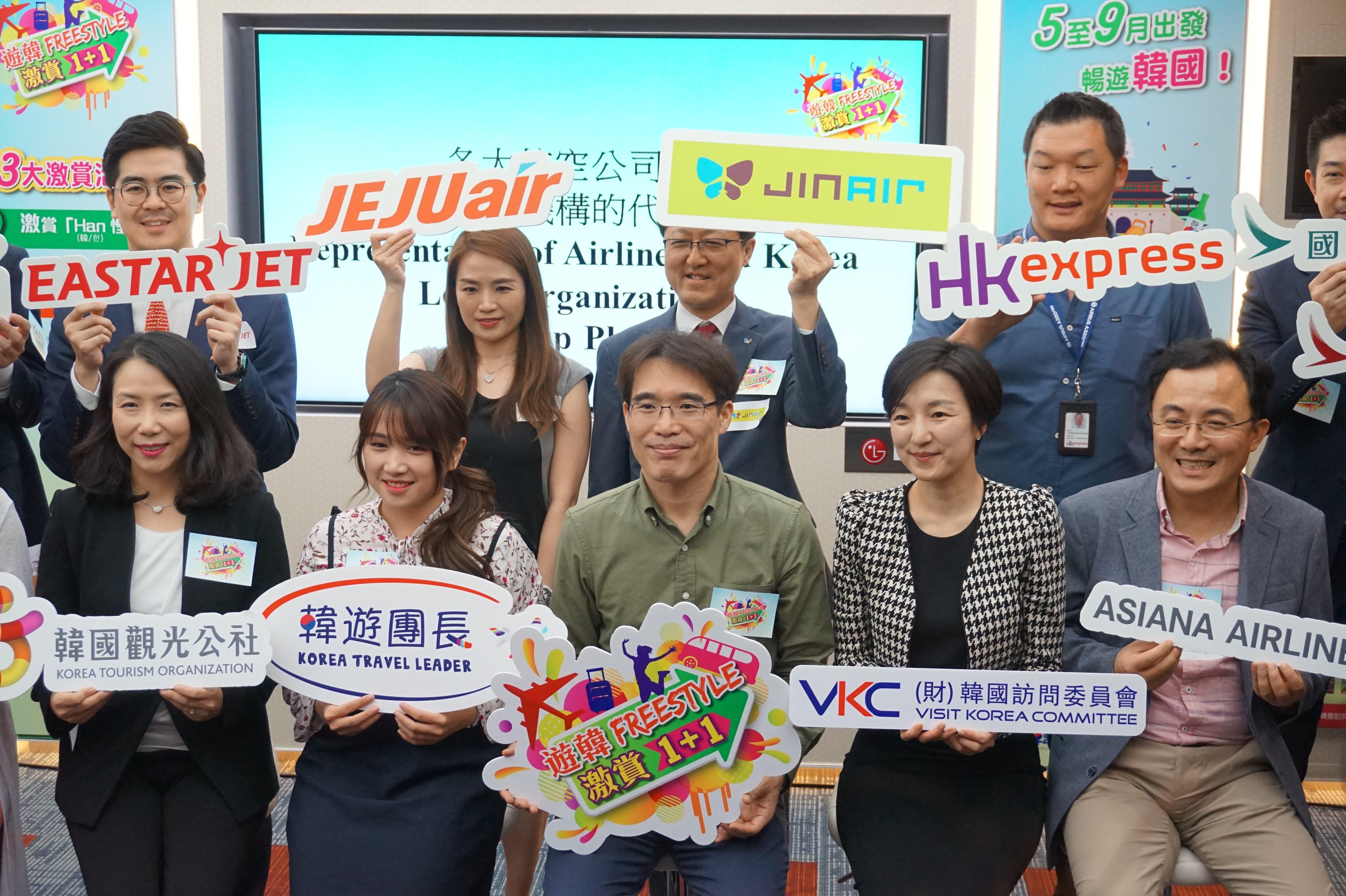 Campaña de Turismo Coreano para FITs de Hong Kong