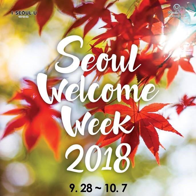 Seoul Welcome Week 2018 (Autumn)