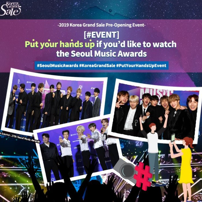 Put your hands up if you'd like to watch the Seoul Music Awards!