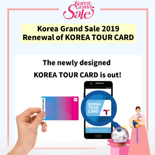 Check out the new design of KOREA TOUR CARD~!