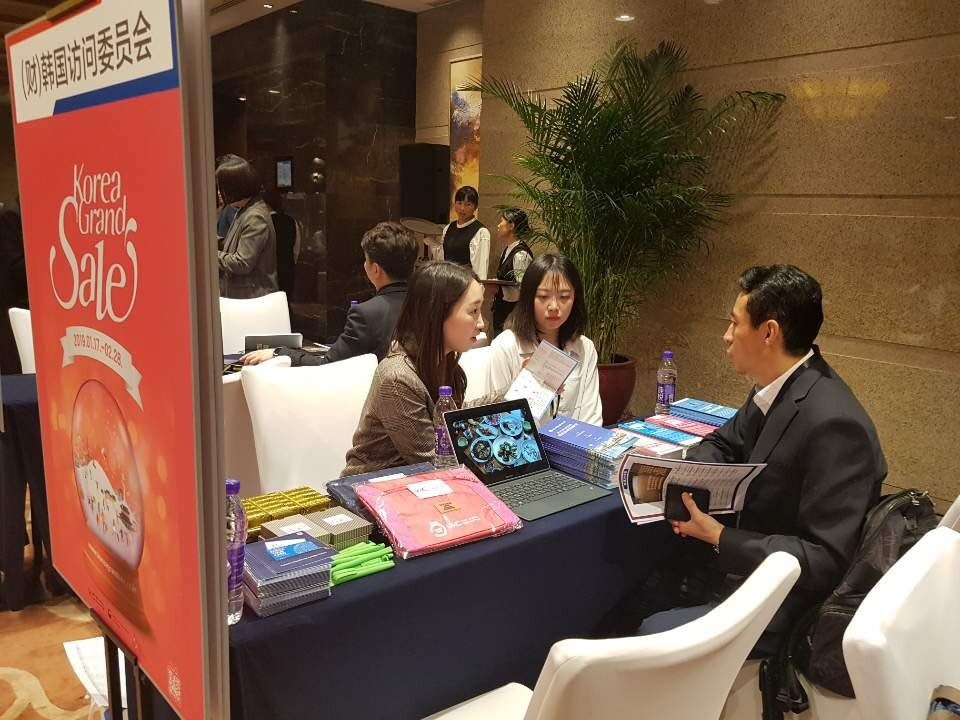 Mempromosikan bisnis utama Komite Kunjungan Korea  pada Upacara Pertukaran Kebudayaan Korea dan Cina 2018 di Beijing