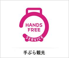 jpn_hands