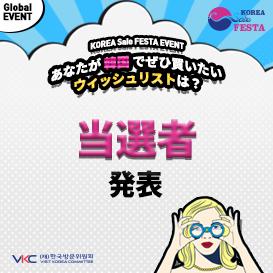 en-ksf-event