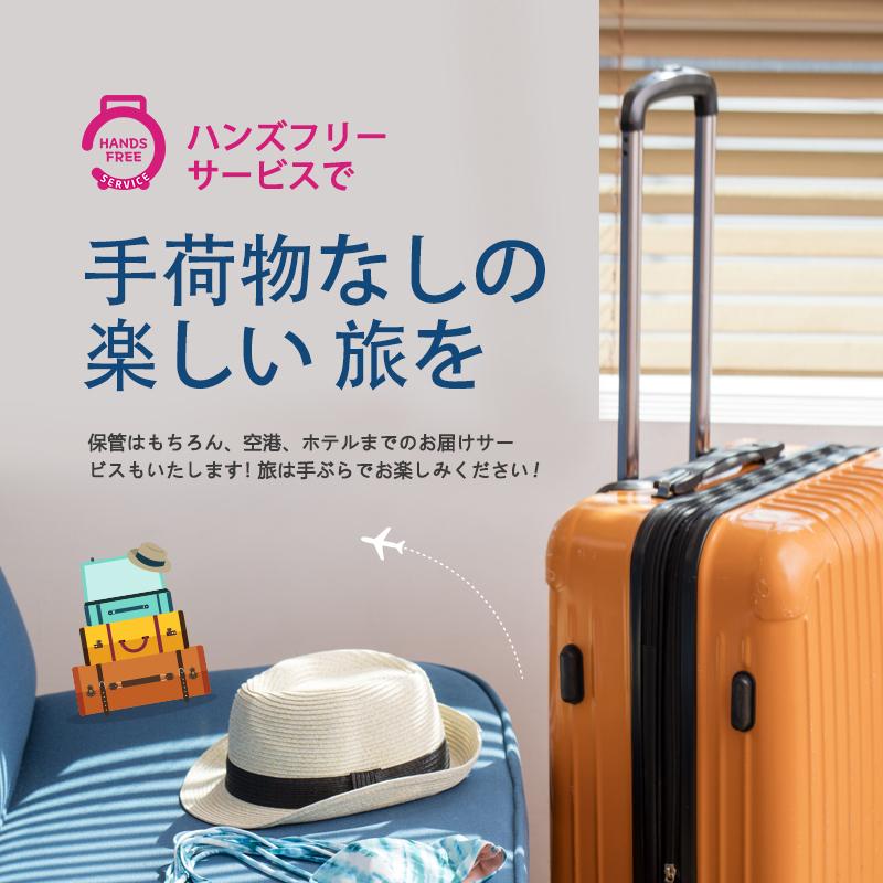 m_main5_jp