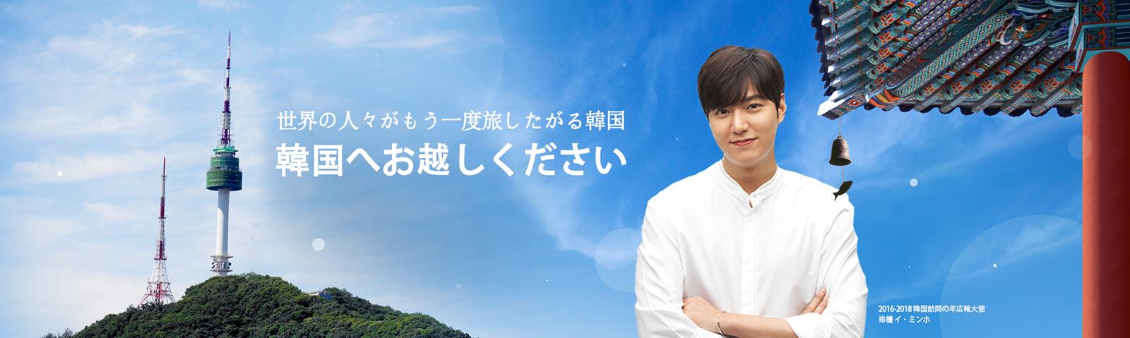 pc_main1_jp