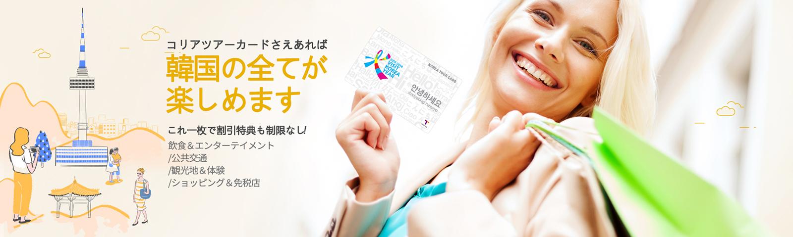 pc_main4_jp