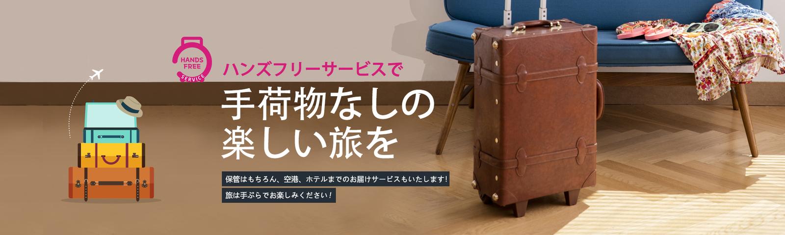 pc_main5_jp