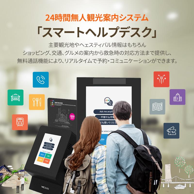800x800_jp