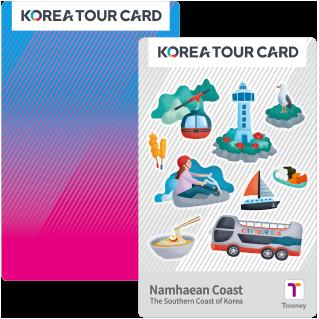 コリアツアーカード - (財)韓国訪問委員会