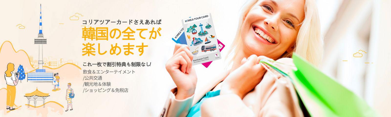 03-ktc_slide_banner_jp