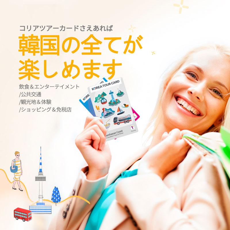 03-ktc_slide_banner_jp_m