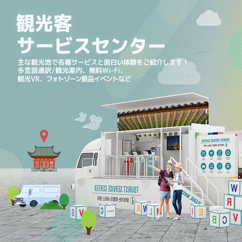 TSC-jp-mobile