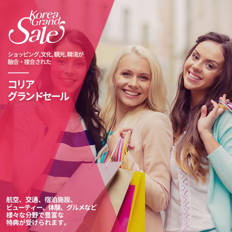 kgs_rolling_banner_jp-mobile