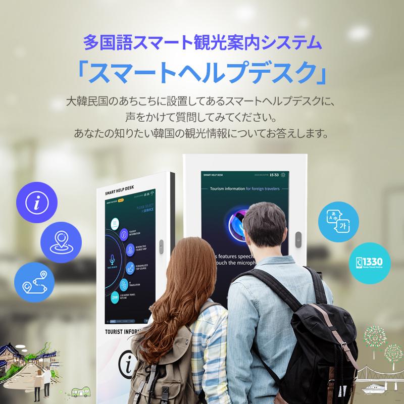 800x800_jp2020