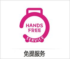ck_hands