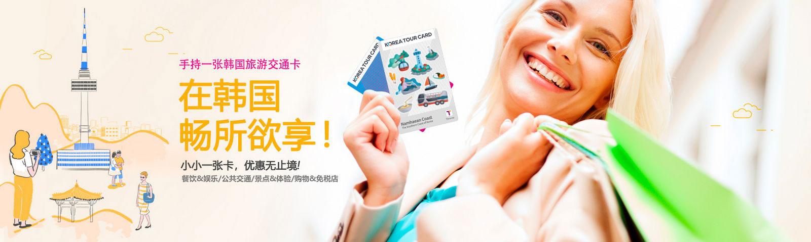 04-ktc_slide_banner_cn