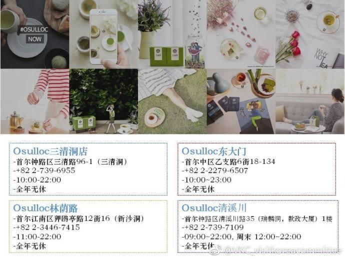 韩国访问委员会为访问韩国的游客提供特别优惠券~