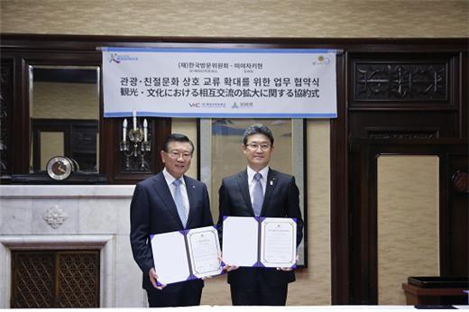 """韩国访问委员会,与日本宫崎县 签署关于""""扩大旅游与亲切文化交流""""的业务合作协议"""