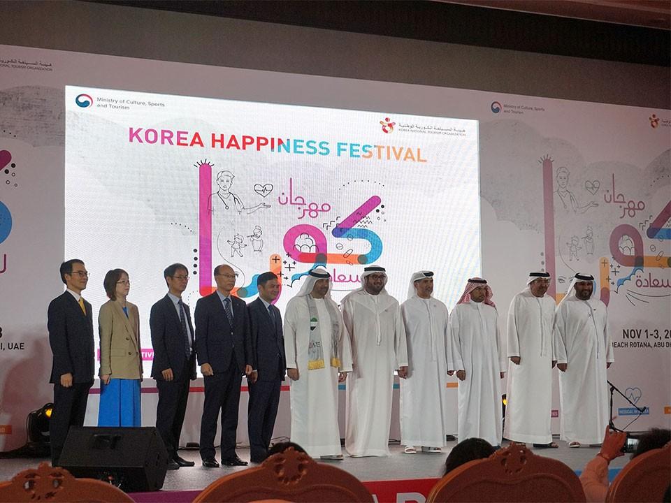 """2018阿联酋-韩国文化旅游展与 """"2016~2018韩国访问年""""联合宣传"""