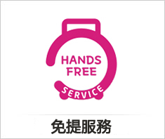 cb_hands