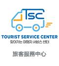 Tourist Ser