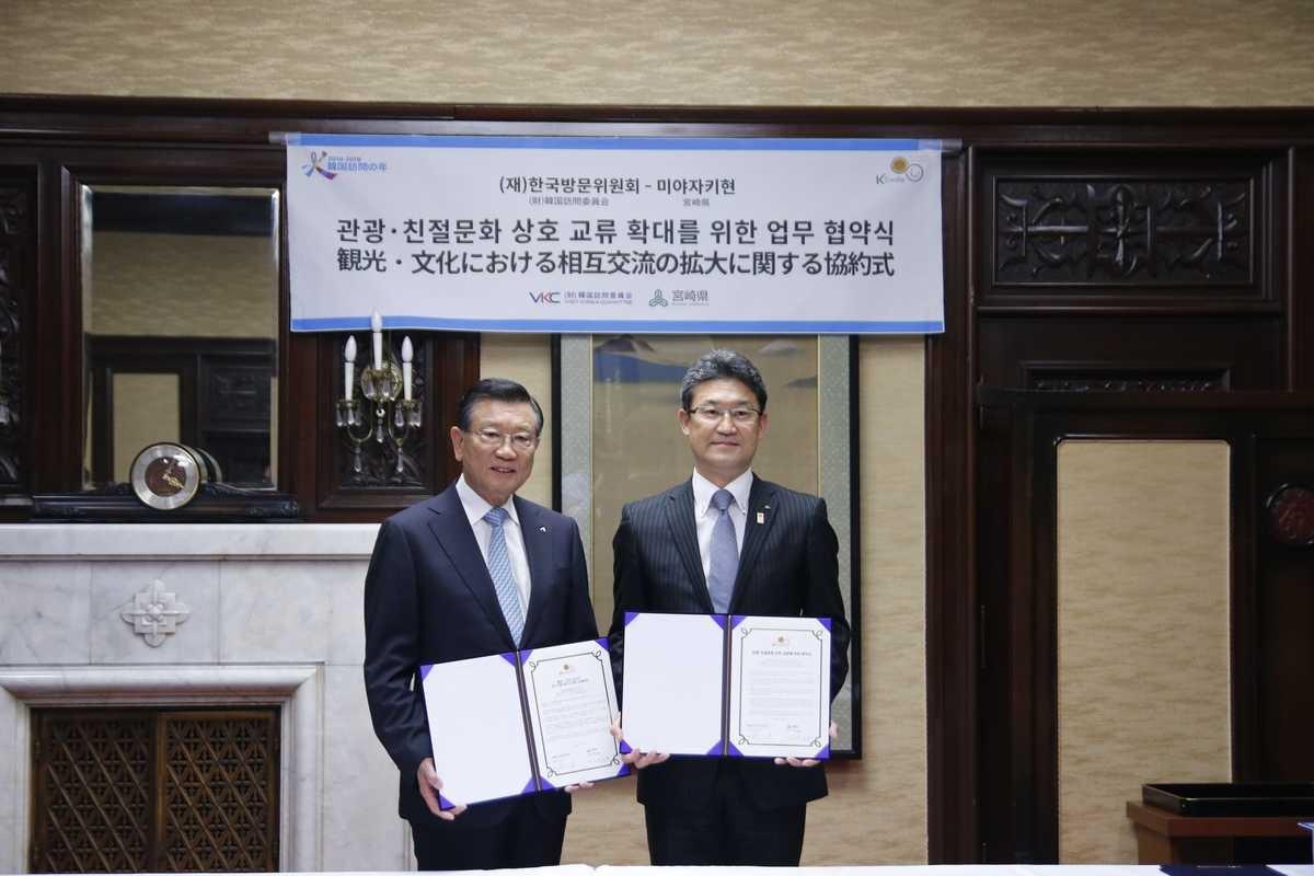 韓國訪問委員會與日本宮崎縣  簽署「促進觀光與親切文化相互交流」業務合約