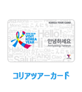 Korea Tour Card