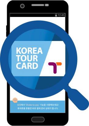 KOREA TOUR CARD - Visit Korea Committee