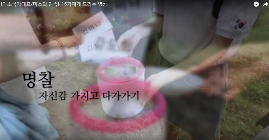 미소의민족_엽기3