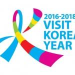 2016-2018 한국 방문의 해 엠블럼