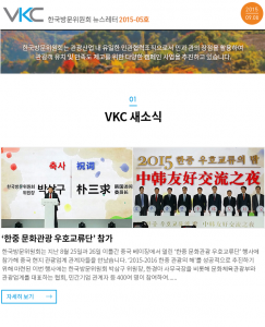 2015-05호 뉴스레터