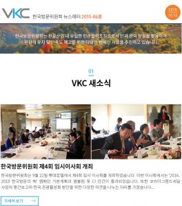 2015-06호 뉴스레터