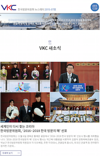 2015-07호 뉴스레터