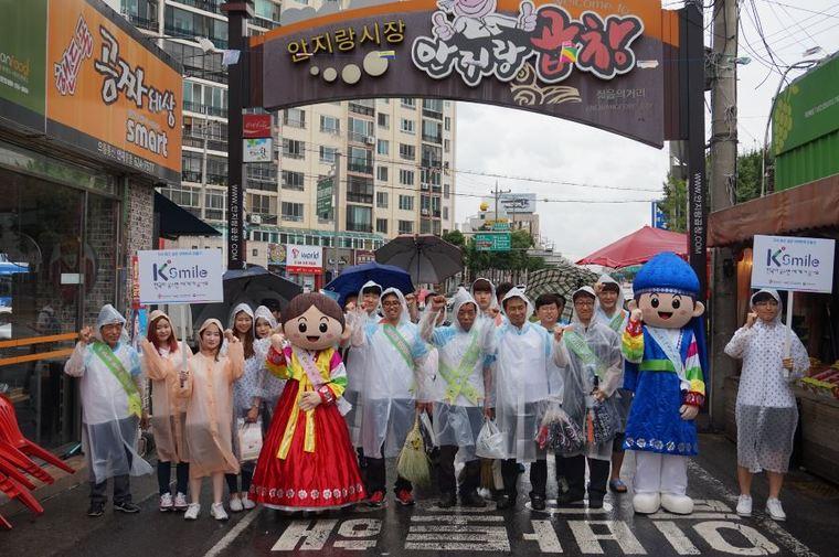 K스마일캠페인 '한국이 웃으면 세계가 웃어요' - 대구 안지랑 시장 단체 사진
