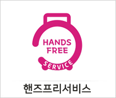 kor_hands