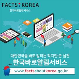 ko-facts