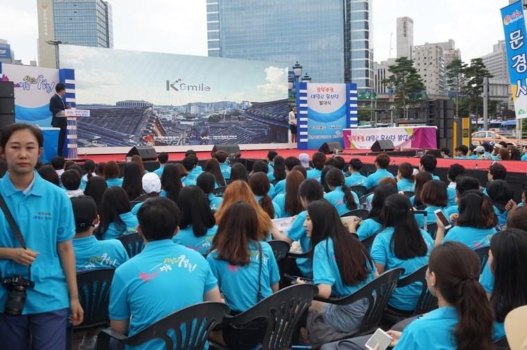 발대식 현장에서 상영되고 있는 K스마일 캠페인 홍보 영상