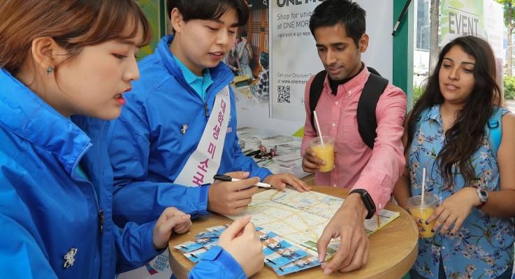 한국방문위원회, 외국인 관광객 환대기간 맞이하여 환대센터 운영