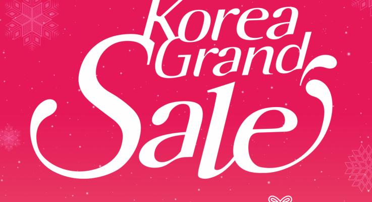 외국인 대상 쇼핑관광축제 '코리아그랜드세일' 개최