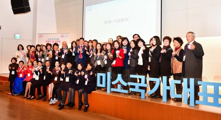 평창올림픽을 친절올림픽으로 함께 만들겠습니다!