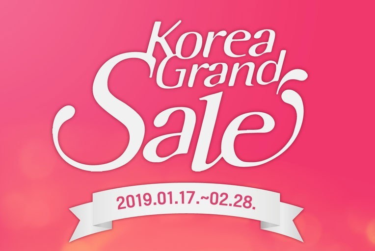 한국의 겨울이 더욱 매력적인 이유! 내년 1~2월 외국인 대상 쇼핑문화관광축제 '코리아그랜드세일' 개최