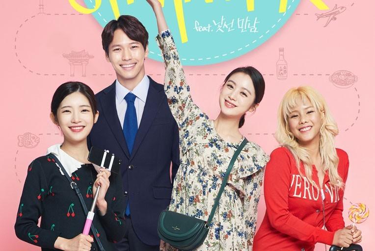 한국방문위원회, 코리아그랜드세일 글로벌 광고캠페인 On-Air